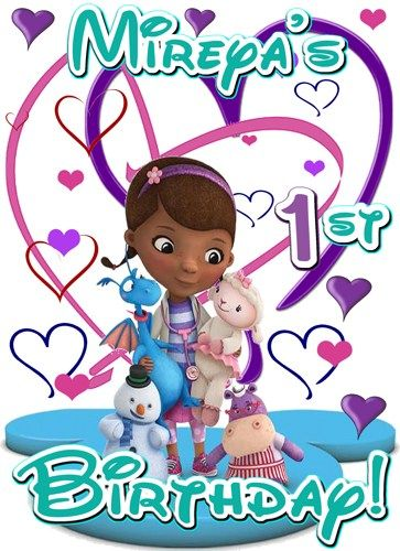 Doc McStuffins Birthday Party T Shirt Iron On Transfer Custom Decal