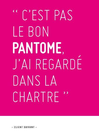 Client suivant: PantoMe (rapporté par Lusko)