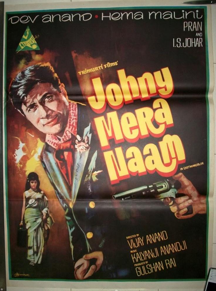 1970 Johny Mera Naam