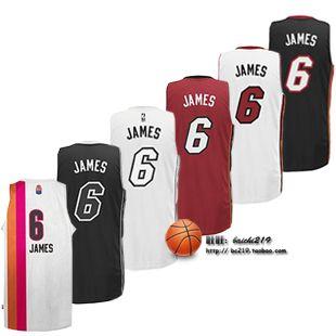 James Miami Heat NBA jersey new season retro jersey JAMES new fabrics R30 ABA basketball clothes Christmas Unit Price: $18.00 http://www.alsotao.com/product/13770177643/male-s-basketball-vest-army-green-basketball-clothing