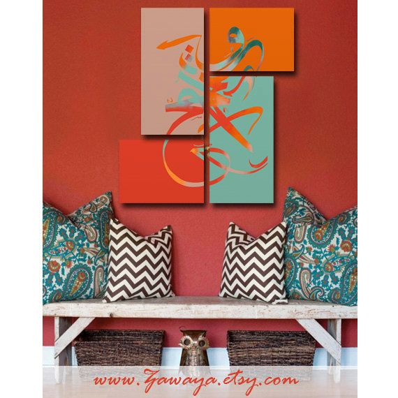 orange blue red canvas art print wall art, Arabic calligaphy Print Canvas Artwork wall decor design#57