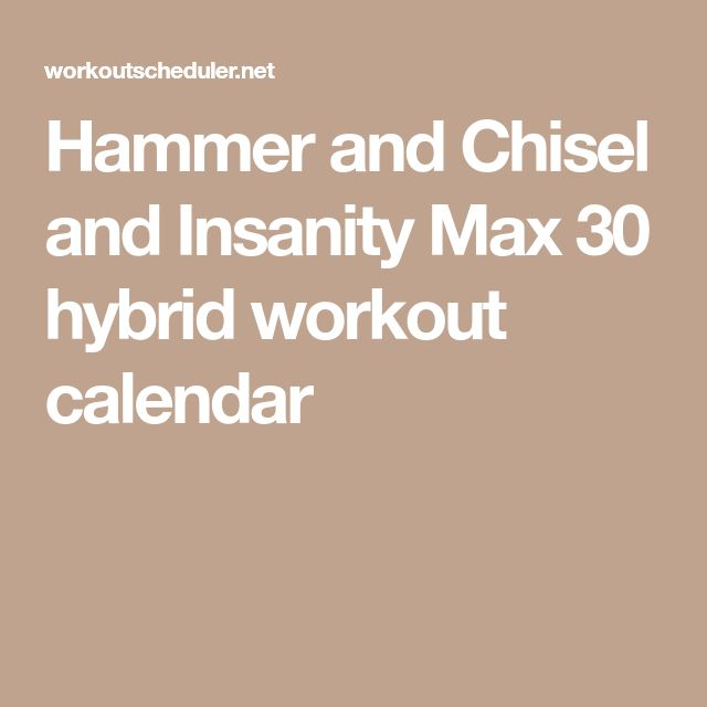 Best 25+ Insanity max 30 schedule ideas on Pinterest Insanity - insanity workout sheet