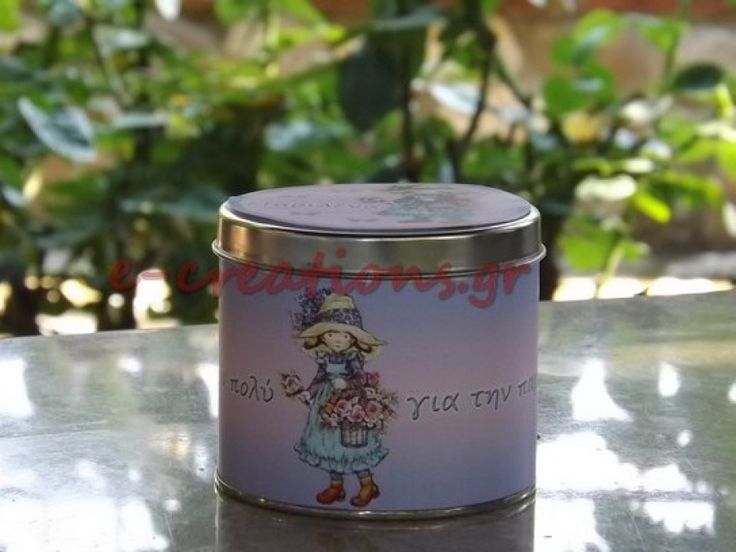 #ΒΑΠΤΙΣΗ ⁞ Μπομπονιέρα σε μεταλλικό κουτί.. με ευχαριστήριο μήνυμα!