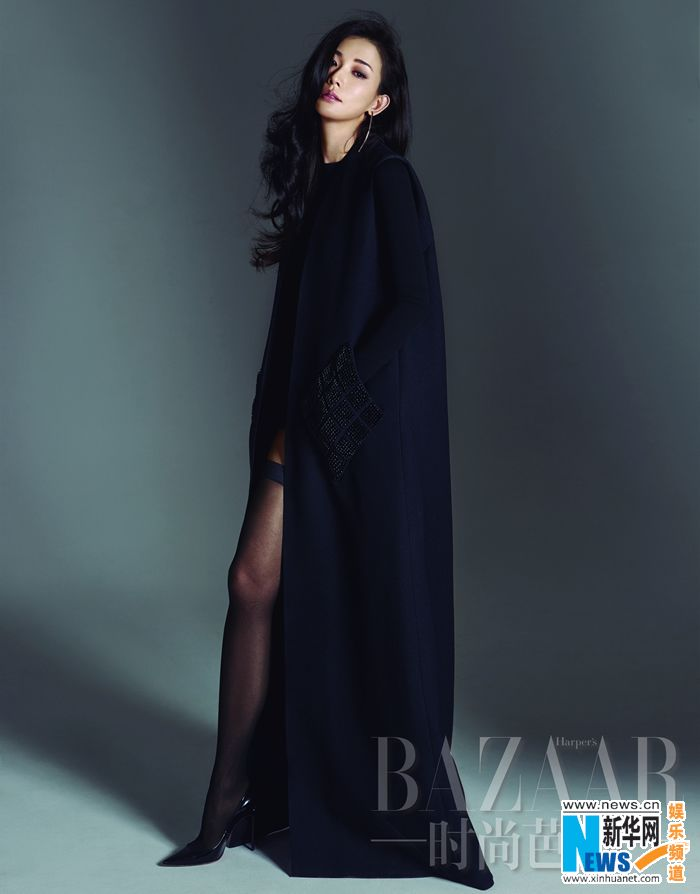 Taiwanese actress Lin Chiling http://www.chinaentertainmentnews.com/2015/04/lin-chiling-covers-bazaar-magazine.html