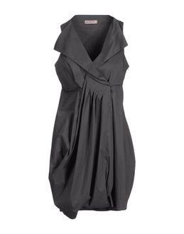 super love fun gray dress