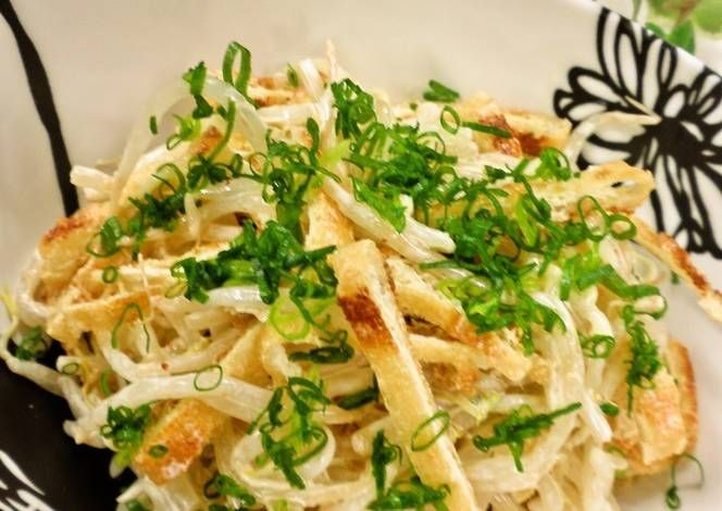 Bean Sprout and Aburaage Salad with Yuzu Pepper Dressing Recipe -  Very Delicious. You must try this recipe!