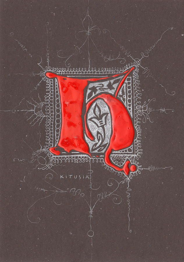 Letter H Drawing  - Letter H Fine Art Print  repined by Dara Medes