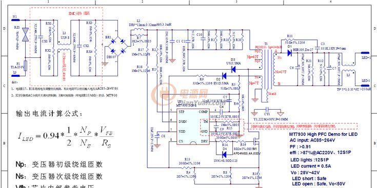 Алгоритм поиска неисправности в драйвере LED лампы или Эркюль Пуаро отдыхает / Хабрахабр