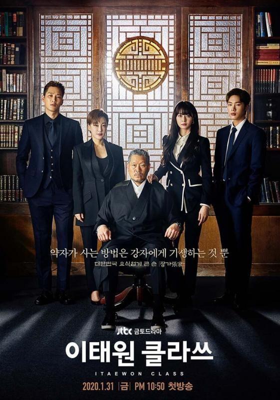 Pemain Sinopsis Itaewon Class Episode 1 16 Park Seo Joon Di 2020 Korean Drama Drama Korea Webtoon