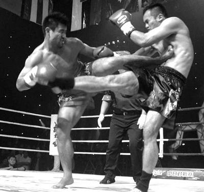 chinese kick-boxing