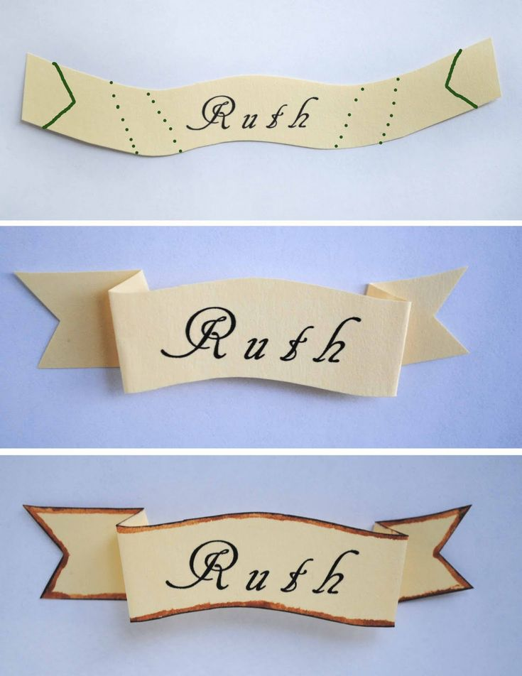 Pop Up Banner- Cut out name in the shape of first picture. Fold on dotted lines. Cut ends on solid lines. Your name tag should now look something like the second picture.
