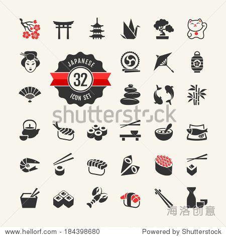 Japan icons web set-物体,符号/标志-海洛创意(HelloRF)-Shutterstock中国独家合作伙伴-正版图片在线交易平台-站酷旗下品牌