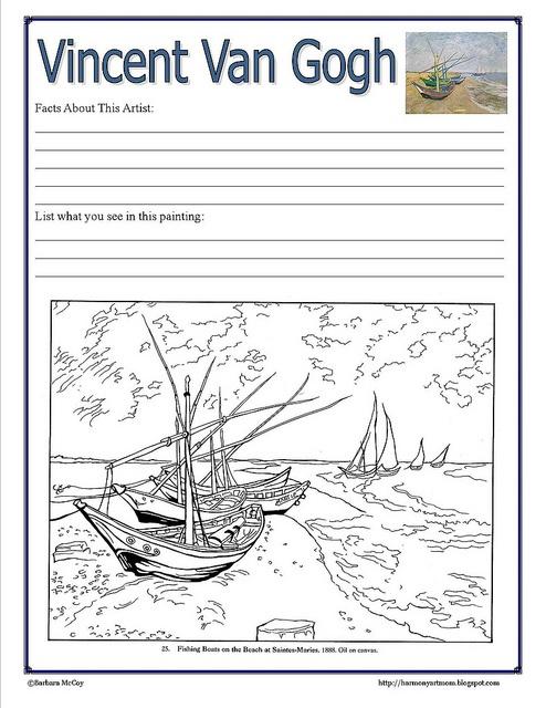 Printable art worksheets for middle school
