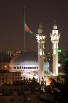 King Abdullah I Mosque, Jordan