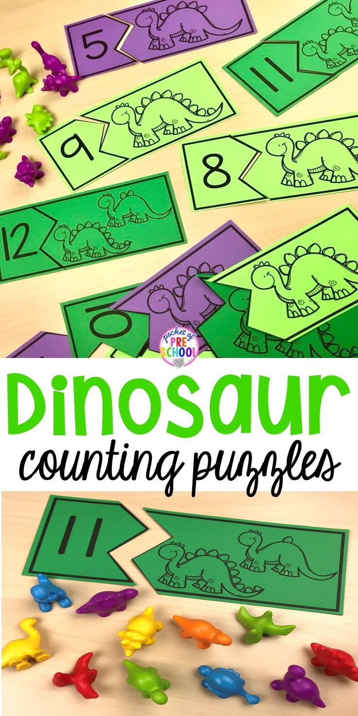 Dinosaur Counting Puzzles for preschool, pre-k, and kindergarten