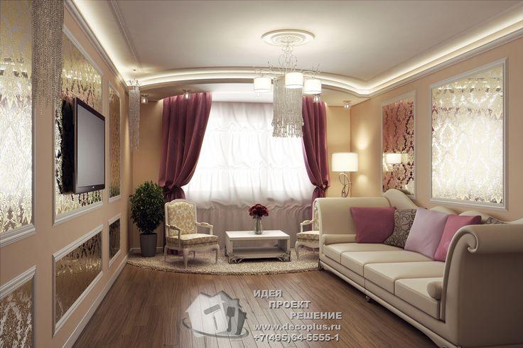 Дизайн новой гостиной http://www.decoplus.ru/design_gostinoy