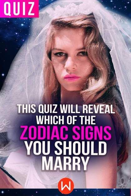 how will i marry quiz
