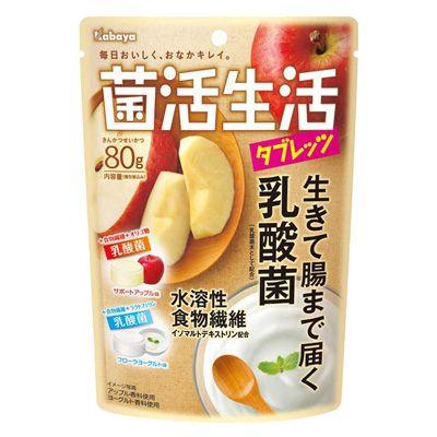 菌活生活タブレッツ - 食@新製品 - 『新製品』から食の今と明日を見る!