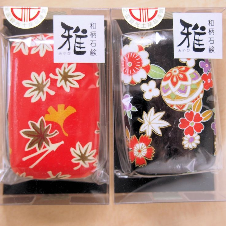 Wondrous Japanese Handmade Soap by Japanese Craftsman Wa Design and Washi