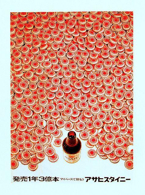 Asahi Beer Poster, Japan, 1965