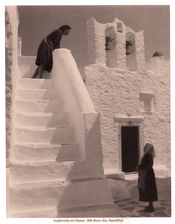 Κουβεντούλα στο Κάστρο - 1956