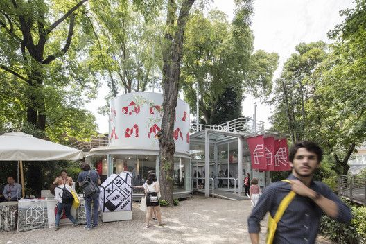 Why the FAR (Floor Area Ratio) Game?: Inside Koreas Pavilion at the 2016 Venice Biennale