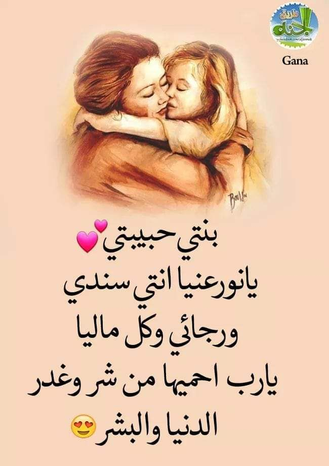 Pin By Ummohamed On اسماء الله الحسنى Arabic Words Words Movie Posters