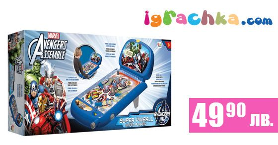 Детска игра - пинбол, Avengers