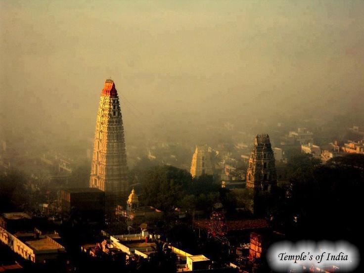 Mangalagiri Temple, Guntur District,Andhra Pradesh