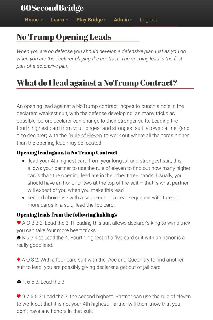 Lead Against A NoTrump Contract