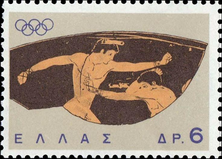 Αρχαία Ελλάδα Γραμματόσημα-Ancient Greece Stamps 1964 Έκδοση Ολυμπιακοί Αγώνες Τόκιο (Πυγμάχοι)