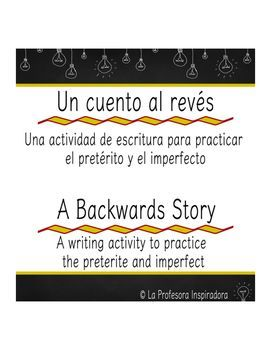 """This fun activity for the Spanish classroom uses creative writing to practice the preterite and the imperfect. In a twist on the traditional reading comprehension activities, it asks students to """"answer"""" the questions before reading the story (which doesn't actually exist). The students must use their imagination to invent answers while paying attention to verbal tense."""
