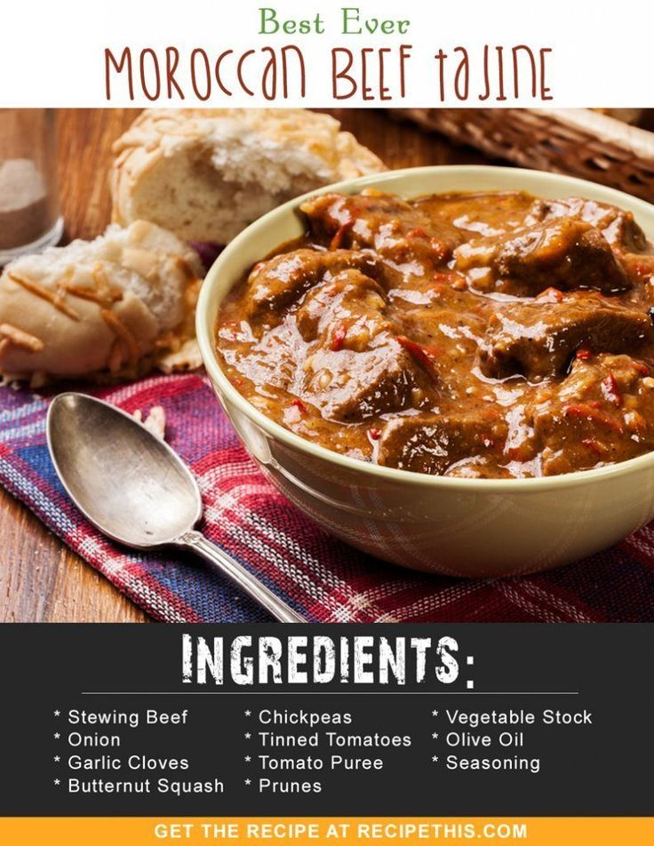 Marketplace | Welcome to our best ever Moroccan Beef Tajine.recipe from RecipeThis.com
