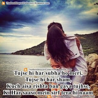 romantic shayari in hindi for husband wife love shayari