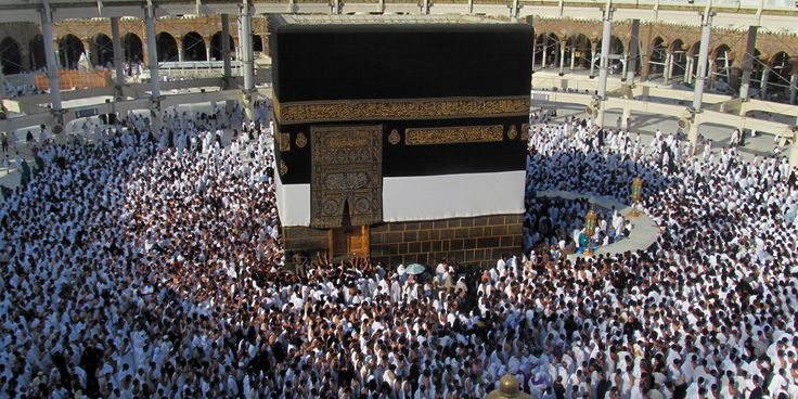 Hajj-a pilgrimage to Makkah one of the requirements of the five pillars of Islam