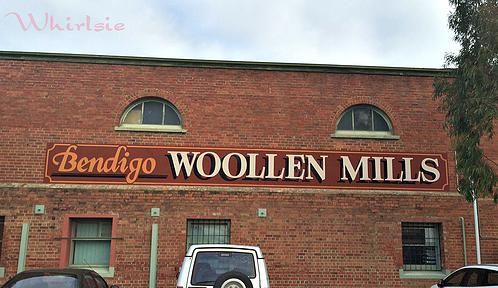 Whirlsie's Designs | Bendigo Woollen Mills Factory Tour