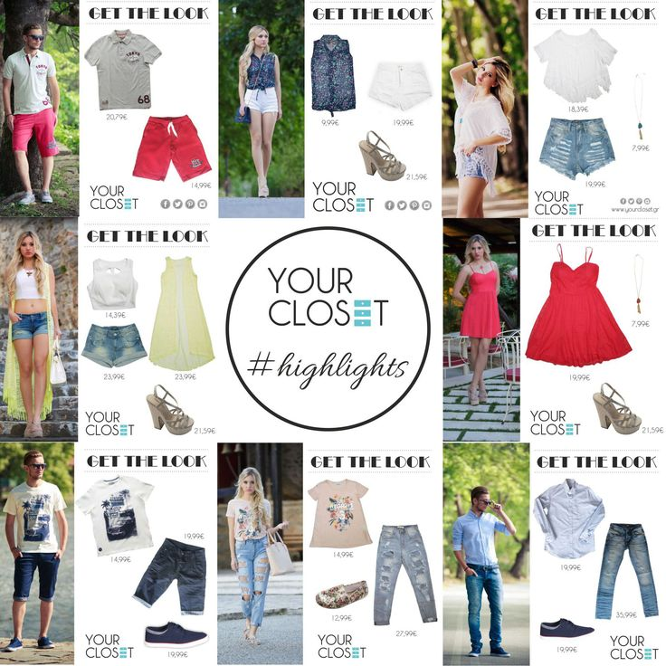 #highlights www.yourcloset.gr