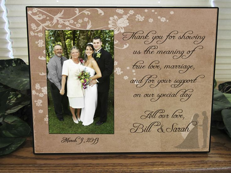 Wedding Gifts For Bride And Groom From Parents: Parents Wedding Gift, Parents Of The Groom, Parents Of The
