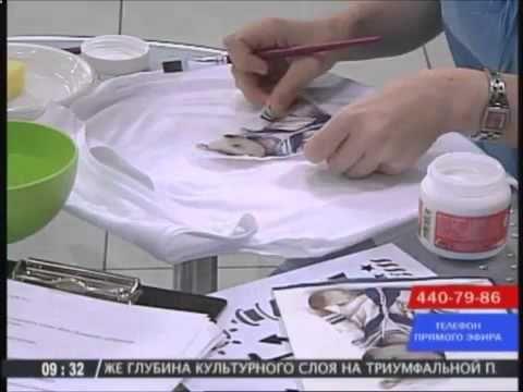 Декупаж на ткани футболки: техника пошагово. Наталья Жукова. Видео масте...