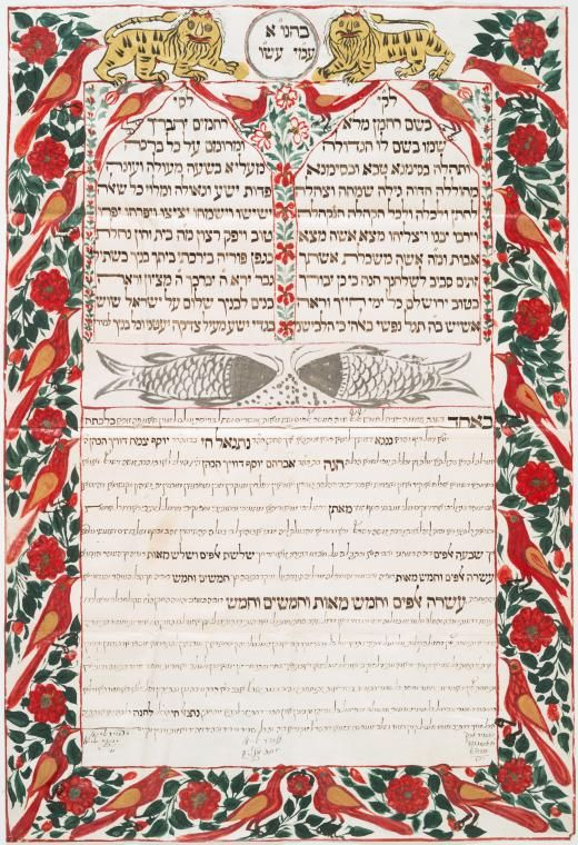 """Illuminated Hebrew Manuscripts"" Ketubbah. Calcutta, 1866"