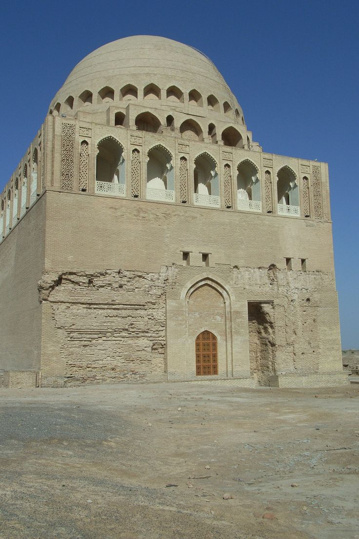 Sultan Sanjar Mausoleum, Merv, Turkmenistan (1118-1157)