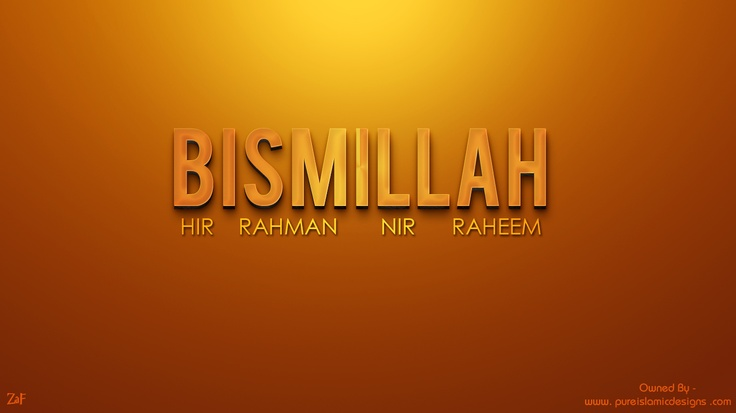 Islam Wallpapers - HD Islamic Wallpapers: Bismillah Hir Rahman Nir Raheem - HD Islamic Wallpapers