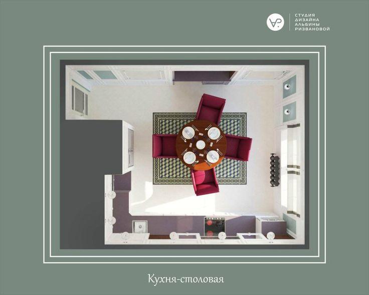 Казань дизайн интерьера Квартира в английском стиле 140м2 Дизайнер Альбина Ризванова