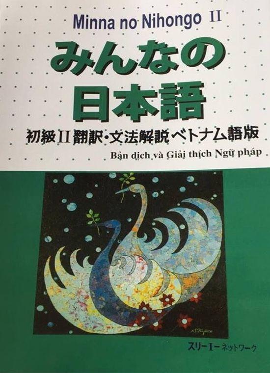 Shadowing Let's Speak Japanese Pdf Download