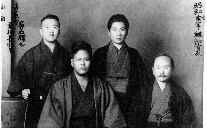 goju ryu | back row l r yasuhiro konishi tatsuo yamada front row l r chojun ...