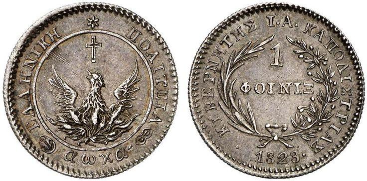AR 1 Phoenix. Greece Coins. Kapodistrias 1828-1831. 1828. 4,32g. KM 4. About EF. Price realized 2011: 2.400 USD.