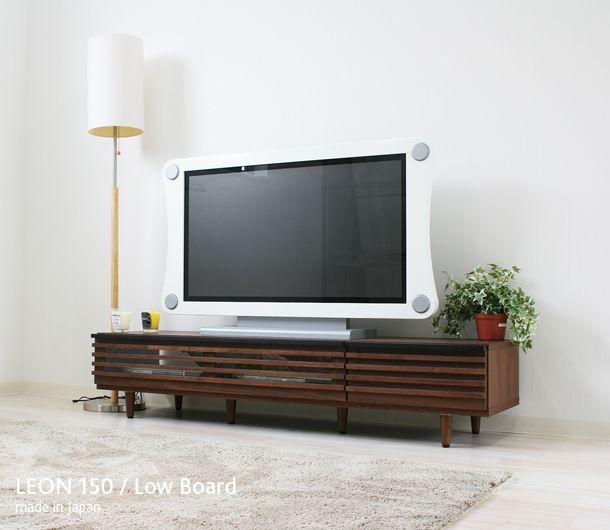 TVボード LEON(レオン)160