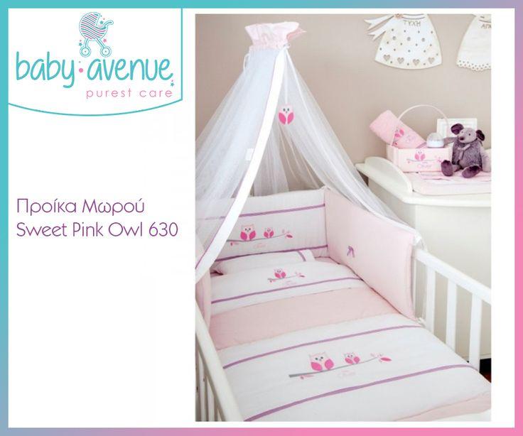 Προίκα μωρού Sweet pink owl για όνειρα γλυκά στις πριγκιπισσες μας. Για την ολοκλυρωμένη συλλογή πατήστε εδώ > https://goo.gl/82U9cz