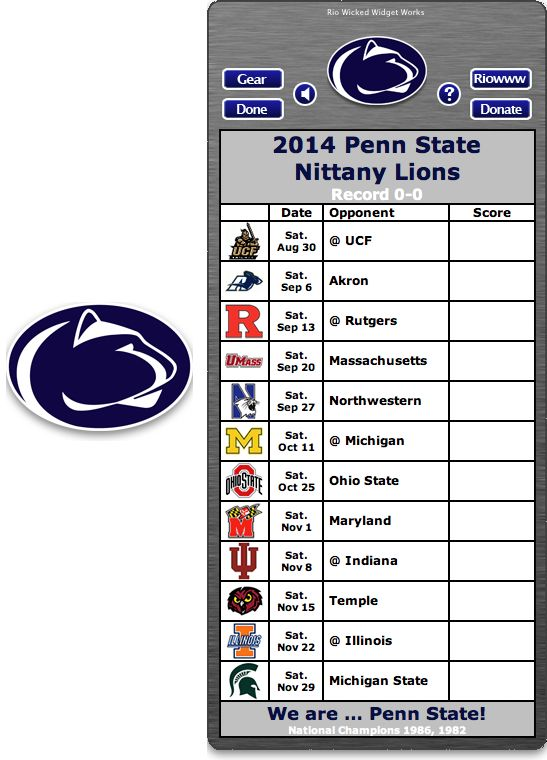 Free 2014 Penn State Nittany Lions Football Schedule