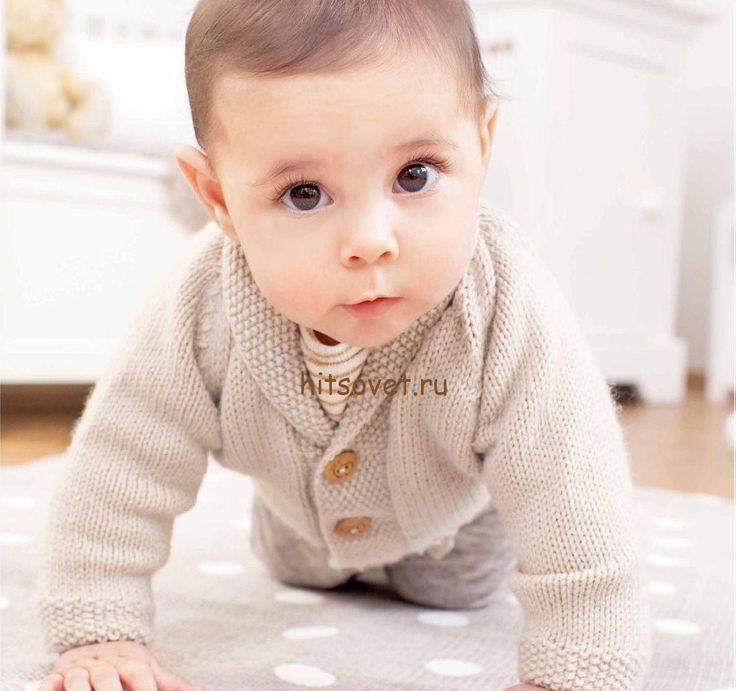 Вязаный жакет для малыша, фото 1.